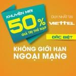 Khuyến mãi tặng 50% thẻ nạp Viettel vào ngày 30/11/2015