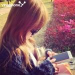 Cách kiểm tra gói cước 3G Vinaphone đang sử dụng