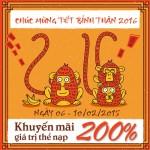 Khuyến mãi Vietnamobile tặng 200% thẻ nạp từ ngày 6 – 10/2/2016
