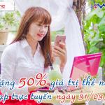 Mobifone khuyến mãi 50% thẻ nạp trực tuyến ngày 31/3/2016
