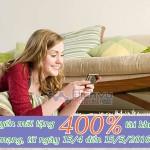 Viettel khuyến mãi tặng đến 400% tài khoản nội mạng