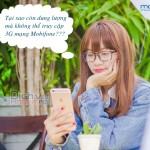 Vì sao còn data nhưng không thể truy cập được 3G Mobifone?
