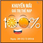 Vietnamobile khuyến mãi 100% thẻ nạp ngày 30 – 31/7/2016