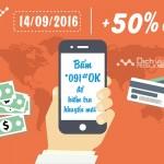 Vinaphone khuyến mãi tặng 50% thẻ nạp cục bộ ngày 14/9/2016