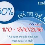 Khuyến mãi 50% thẻ nạp Mobifone theo điều kiện ngày 11 – 18/10/2016