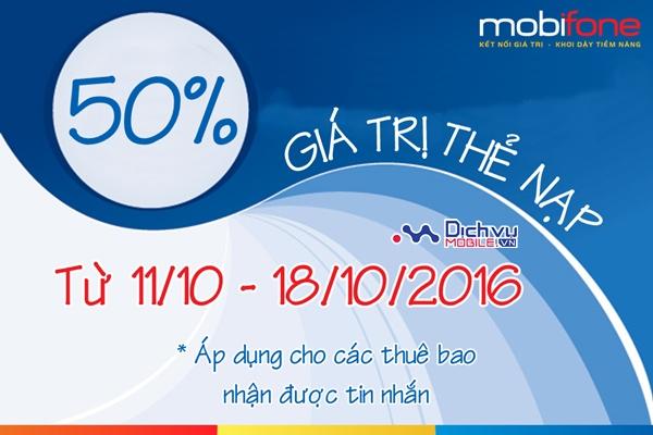 Khuyến mãi 50% thẻ nạp Mobifone theo điều kiện ngày 11 – 18/10