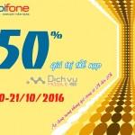 Mobifone khuyến mãi 50% thẻ nạp giờ vàng tại các điểm bán lẻ từ 15 – 21/10/2016