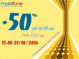 Mobifone khuyến mãi 50% thẻ nạp giờ vàng tại các điểm bán lẻ từ 15-21/10/2016