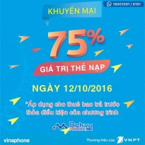 Vinaphone khuyến mãi 75% giá trị thẻ nạp cục bộ ngày 12/10/2016