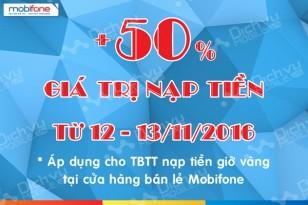 Mobifone tặng 50% giá trị nạp tiền tại điểm bán lẻ từ 12 - 13/11