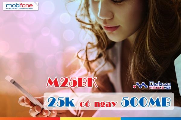 Dùng 3G siêu rẻ chỉ 25.000đ/tháng có 500MB với gói M25BK Mobifone