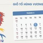 Lịch nghỉ lễ giỗ tổ Hùng Vương 10/3/2017 là bao nhiêu ngày?