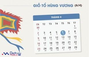 Lịch nghỉ lễ giỗ tổ Hùng Vương năm 2017