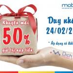 Mobifone khuyến mãi 50% giá trị thẻ nạp trong ngày 24/2/2017