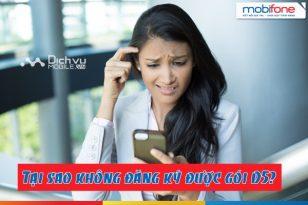 Vì sao không thể đăng ký được gói D5 của Mobifone