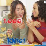 Tặng thêm 1000 phút cho khách đăng ký gói trả sau KN101 của Mobifone