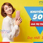 Mobifone khuyến 50% giá trị thẻ nạp ngày 3/8/2017 toàn quốc