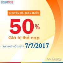 Khuyến mãi nạp thẻ Mobifone ngày 7/7/2017