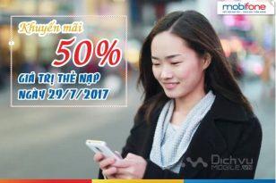 Khuyến mãi nạp thẻ Mobifone ngày 29/7/2017