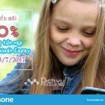 Khuyến mãi Vinaphone cộng 50% thẻ nạp vào TK Ezpay ngày 28/7/2017