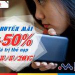 Mobifone khuyến mãi 50% giá trị thẻ nạp ngày 18/8/2017