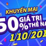 Viettel khuyến mãi 50% giá trị thẻ nạp ngày vàng 1/10/2017