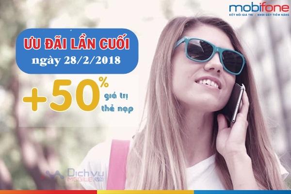 Mobifone khuyến mãi 50% thẻ nạp ngày 28/2/2018