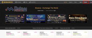 Cách tạo tài khoản giao dịch Bitcoin tại Binance đơn giản