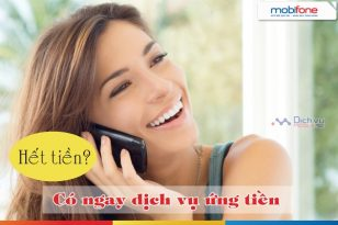 Cách ứng tiền mạng Mobifone