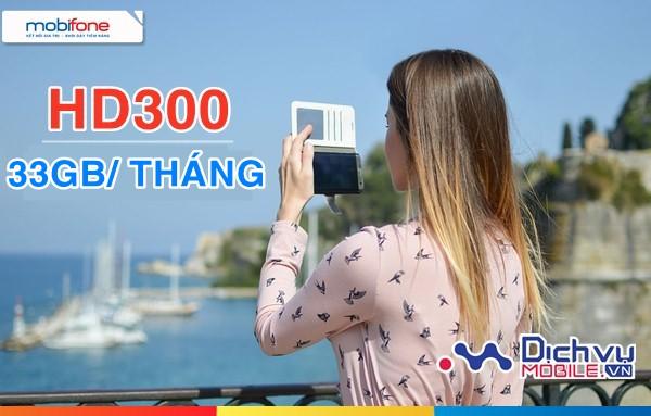 Cách đăng ký gói HD300 Mobifone nhận ngay ưu đãi 33GB data 4G tháng