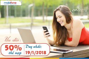 Mobifone khuyến mãi 50% thẻ nạp ngày 19/1/2018