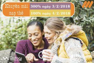 Vietnamobile khuyến mãi thẻ nạp ngày 3-4/2/2018