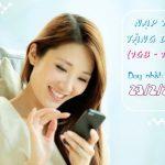 Vinaphone khuyến mãi nạp thẻ tặng data trong ngày 23/2/2018