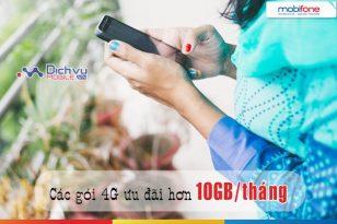 Tổng hợp các gói 4G Mobifone ưu đãi hơn 10GB/tháng