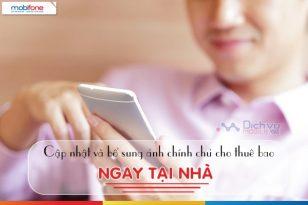Hướng dẫn cách cập nhật và bổ sung ảnh MobiFone online NGAY TẠI NHÀ