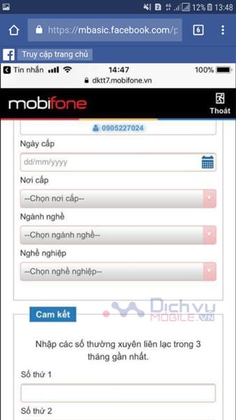 cách cập nhật và bổ sung ảnh MobiFone online NGAY TẠI NHÀ bước 3