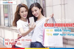 Đăng ký gói C490 Mobifone nhận hàng trăm phút gọi nội mạng, liên mạng và 60GB