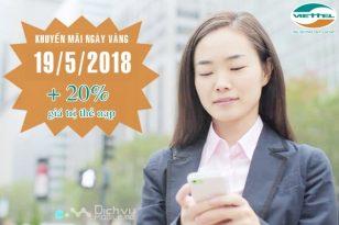 Viettel khuyến mãi 20% thẻ nạp ngày 19/5/2018