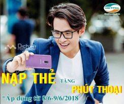 Viettel KM nạp thẻ tặng phút thoại siêu hấp dẫn ngày 8-9/6/2018