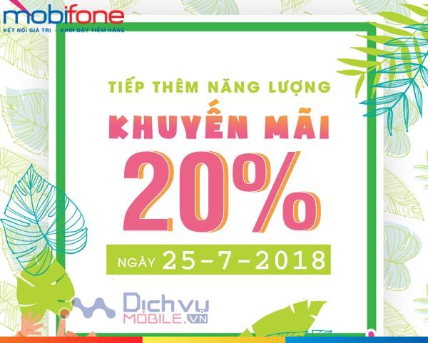 Mobifone khuyến mãi tặng 20% giá trị thẻ nạp trả trước 25/7/2018