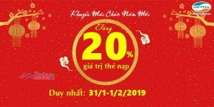 Chào năm Kỷ Hợi Viettel khuyến mãi 20% thẻ nạp liên tiếp ngày 31/1-1/2/2019