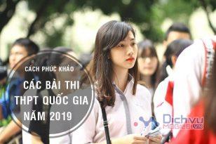 Cách phúc khảo bài thi THPT Quốc gia năm 2019 chuẩn nhất