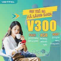 Cách đăng ký gói V300 Viettel nhận khuyến mãi 120GB data 4G, 400 phút gọi