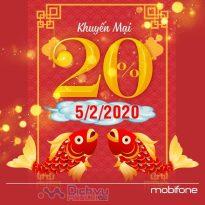 Mobifone khuyến mãi 20% giá trị thẻ nạp ngày 5/2/2020