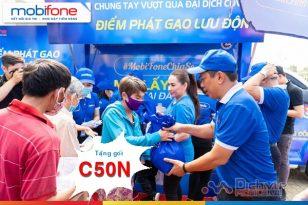 HOT: Mobifone tặng miễn phí gói C50N cho khách hàng