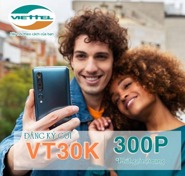 Hướng dẫn đăng ký gói cước VT30K Viettel nhận ngay 300 phút chỉ 30,000đ