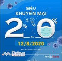 khuyen mai mang Mobifone ngay vang 12.8