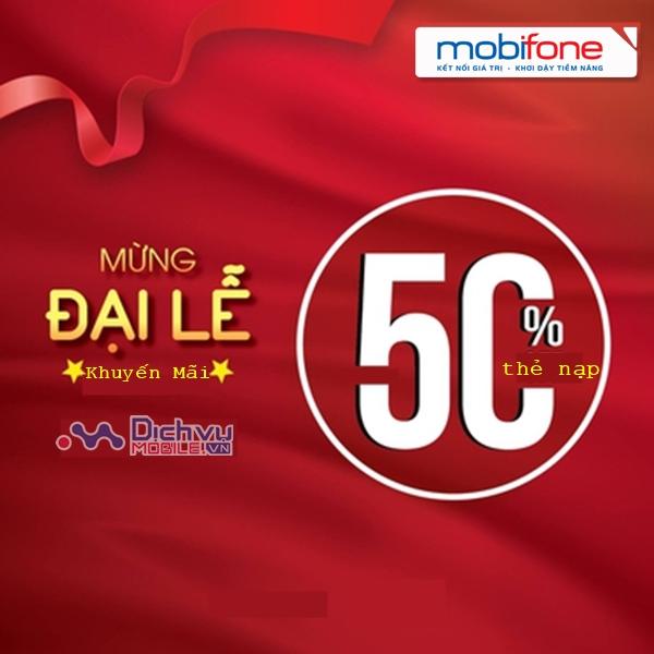 Mừng đại lễ: Mobifone khuyến mãi 50% giá trị thẻ nạp ngày 30/4/2021