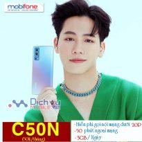 Cách đăng ký gói C50N Mobifone nhận 30GB, miễn phí thoại chỉ 50,000đ/ tháng