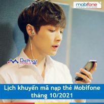 Lịch khuyến mãi thẻ nạp mạng Mobifone tháng 10/2021